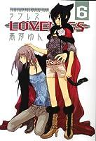 LOVELESS 6 (IDコミックス ZERO-SUMコミックス)