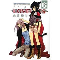 LOVELESS 6 (ID�R�~�b�N�X ZERO-SUM�R�~�b�N�X)