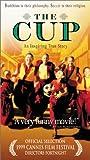 echange, troc Cup [VHS] [Import USA]
