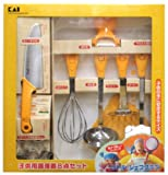 貝印 リトルシェフクラブ 子供用調理器8点セット FG-5009 / 貝印