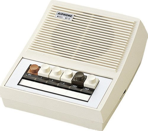 Aiphone Mp-3S Three-Call Master Station For Mp-S Series Mid-Powered Intercom System front-218611
