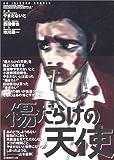 �����炯�̓V�g (Tatsumi comics)