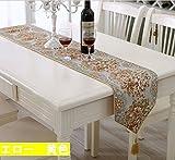 優雅 センター テーブル ランナー ロココ 調 クラシック 花柄 セレブ スタイル ベッド おしゃれ コーディネート コースター (27×175cm, イエロー 黄色)