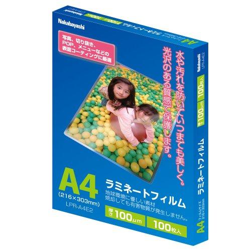 Nakabayashi laminate film 100 sheets on 216 x 303 mm A4 size LPR-A4E2