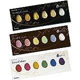 Kuretake Gansai Tambi 6 color set (3 colors set(Starry,Pearl,Gem)) (Color: 3 Colors Set(starry,pearl,gem))