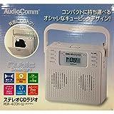 OHM Electron ステレオCDラジオ 400H 白 RCR-400H-W