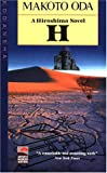 H: A Hiroshima Novel (Japan's Modern Writers) Makoto Oda