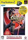 Shinobi PlayStation 2 the Best