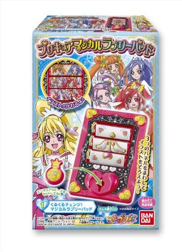 ON BOX 10 St?ck PreCure Magische Sch?ne Kissen (Ramune Bonbon-Spielzeug) (Japan-Import)