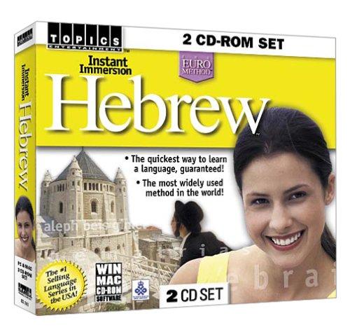 Instant Immersion HebrewB00008NRU8 : image