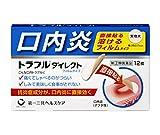 【指定第2類医薬品】トラフル ダイレクト 12枚