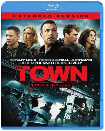 ザ・タウン Blu-ray & DVD〈エクステンデッド・バージョン〉ブックレット付き(初回限定生産)