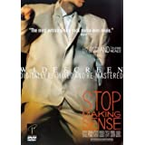 Talking Heads - Stop Making Sense [1994] [DVD] [1984]by David Byrne