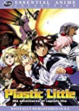 Plastic Little - The Adventures of Captain Tita (Essential Anime Collection) [DVD] [Region 1] [US Import] [NTSC]