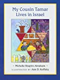 img - for My Cousin Tamar Lives In Israel book / textbook / text book