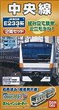 Bトレインショーティー JR東日本 E233系 中央線 2両セット