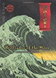TALES OF THE OTORI EPISODE 5. BRILLIANCE OF THE MOON. BATTLE FOR MARUYAMA: BATTLE FOR MARNAYAMA EPISODE 5 (0330446991) by LIAN HEARN