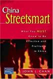 img - for China Street Smart book / textbook / text book