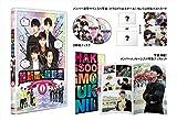 超新星VS超新星 DVD Vol.1 <初回限定版> -