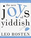 img - for The New Joys of Yiddish: Completely Updated book / textbook / text book