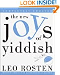 The New Joys of Yiddish: Completely U...