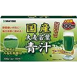 三共同 国産大麦若葉青汁 3gX100 三供堂漢方