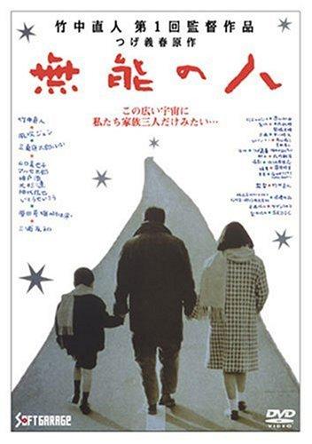 ̵ǽ�ο� [DVD]