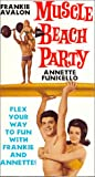 Muscle Beach Party [VHS]