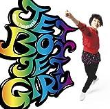 JET BOY JET GIRL(初回生産限定盤)(DVD付)