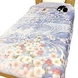 京都西川保温性に優れた2枚合せふわふわ毛布 桜柄 シングル140×200cm (ブルー)
