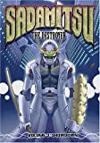 echange, troc Sadamitsu the Destroyer 3: Showdown [Import USA Zone 1]