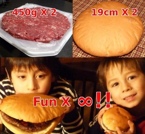 【送料無料】特大ハンバーガーセット