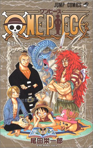 ONE PIECE 31 (ジャンプ・コミックス)