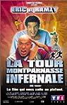 La Tour Montparnasse infernale [VHS]