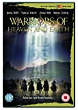 echange, troc Warriors of Heaven and Earth [Import anglais]