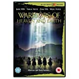 Warriors Of Heaven And Earth [DVD] [2004]by Kiichi Nakai