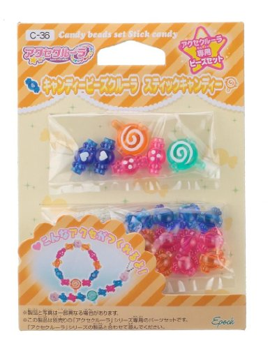 Crew access la candy beads crew Rustic Candy C-36