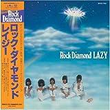 Rock Diamond(紙ジャケット仕様)