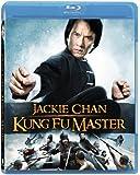 Jackie Chan Kung Fu Master [Blu-Ray]