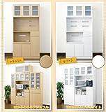 たっぷり収納で食器の置き場に困っているあなたも、もう安心!!スッキリとしたナチュラルデザイン食器棚 !幅90 ナチュラル