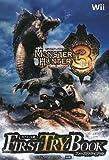 モンスターハンター3<トライ> Wii版 ファーストトライブック カプコン公認 (Vジャンプブックス)