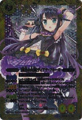 バトルスピリッツ ディーバブースター【詩姫の交響曲】 BSC18-X02[漆黒の女神]ディアナ・フルールX