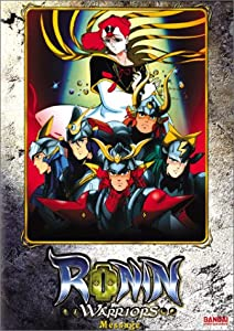 Ronin Warriors - OVA, Volume 2: Message