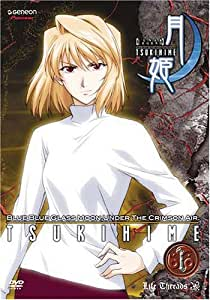 Tsukihime, Lunar Legend - Life Threads (Vol. 1)