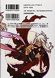 Fate/kaleid liner プリズマ☆イリヤ ツヴァイ! (1) (角川コミックス・エース 200-3)