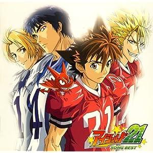 [060323][百度]TVアニメ「アイシールド21」 SONG BEST[320K] - 千鶴 - 千鶴の時空