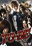 TO BE[DVD]