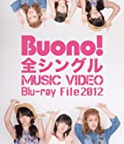 Buono! 全シングル MUSIC VIDEO Blu-ray File 2012