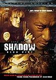 Shadow: Dead Riot: Special Edition