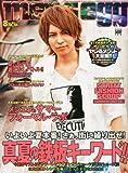 men's egg (メンズエッグ) 2012年 08月号 [雑誌]